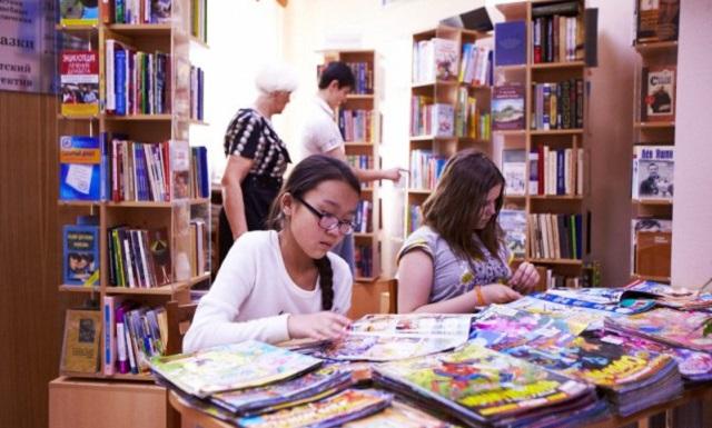 phoca_thumb_l_biblioteka